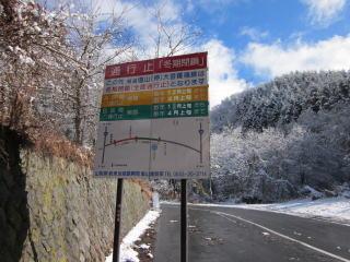 20101208_daibo_1.jpg