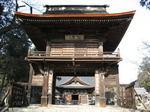 erinji-sanmon.jpg