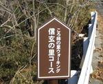 kansukefudo5kanban-061223-400.jpg