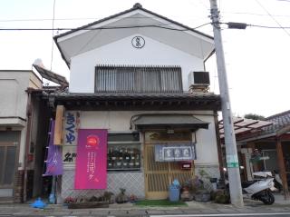 kikuya_korokke_1.jpg