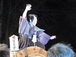 taikonori_10.jpg