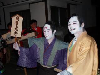 taikonori_11.jpg
