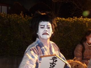 taikonori_5.jpg