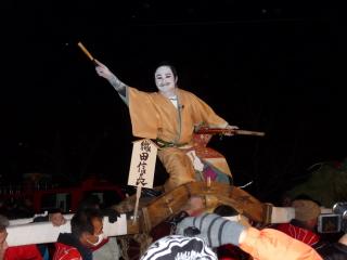 taikonori_6.jpg