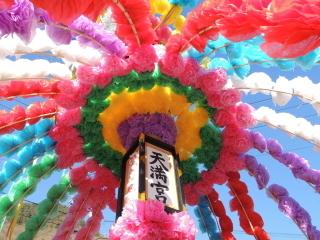 2013tenjinsai_20.jpg