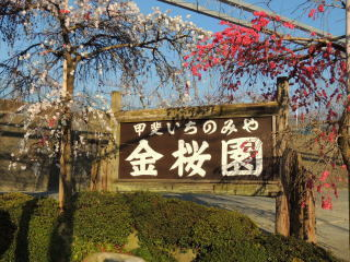 2015h270402kinou-2.jpg