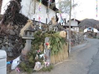 2018h300114dousojin-urusigawa.jpg