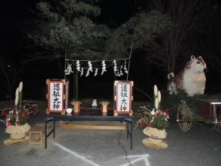 2018h300114taikonori-3.jpg