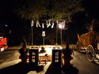 dousojin-fujiki.jpg