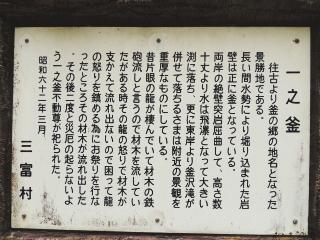 itinokamai2018h300427-15.jpg