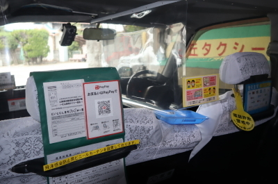 makiokataxi-shikiriban-josyu400-6.jpg