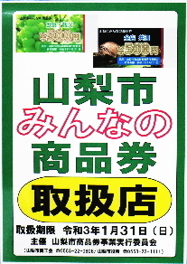 yama-minna292-2.jpg